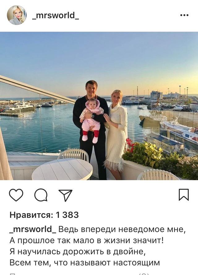 mrs_world_instagram