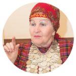 Валентина Серебрякова